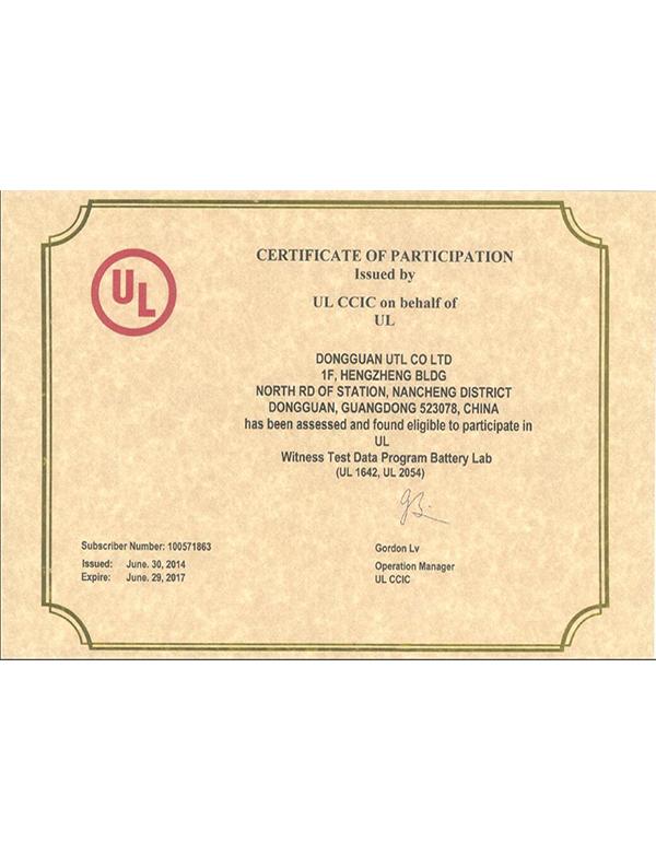 UL授权锂电池检测资质证书