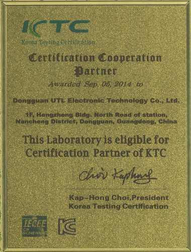 KTC 授权证书