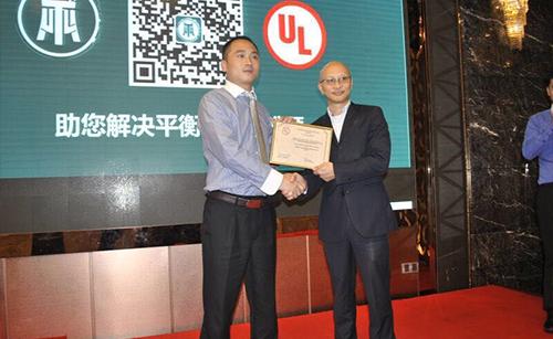 美国UL授权联鼎检测平衡车标准UL2271,UL2272检测资质证书