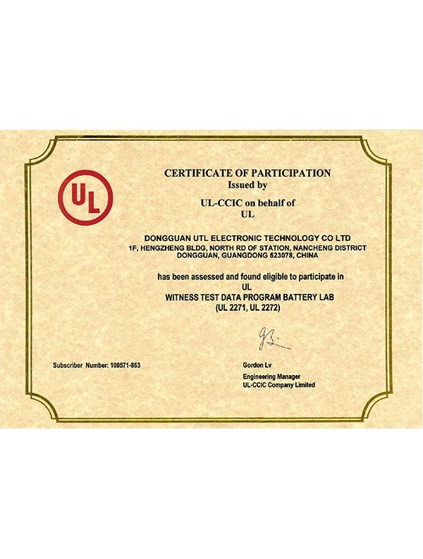 UL授权电动轻便车/平衡车及车用电池检测资质证书