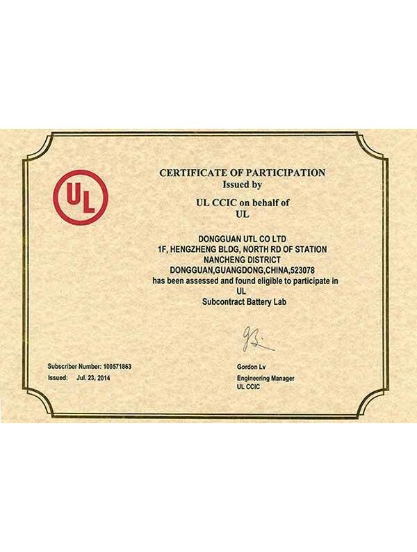 UL授权大电池检测资质证书