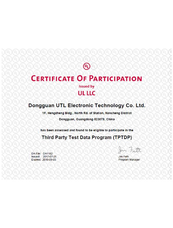 TPTDP授权资质证书