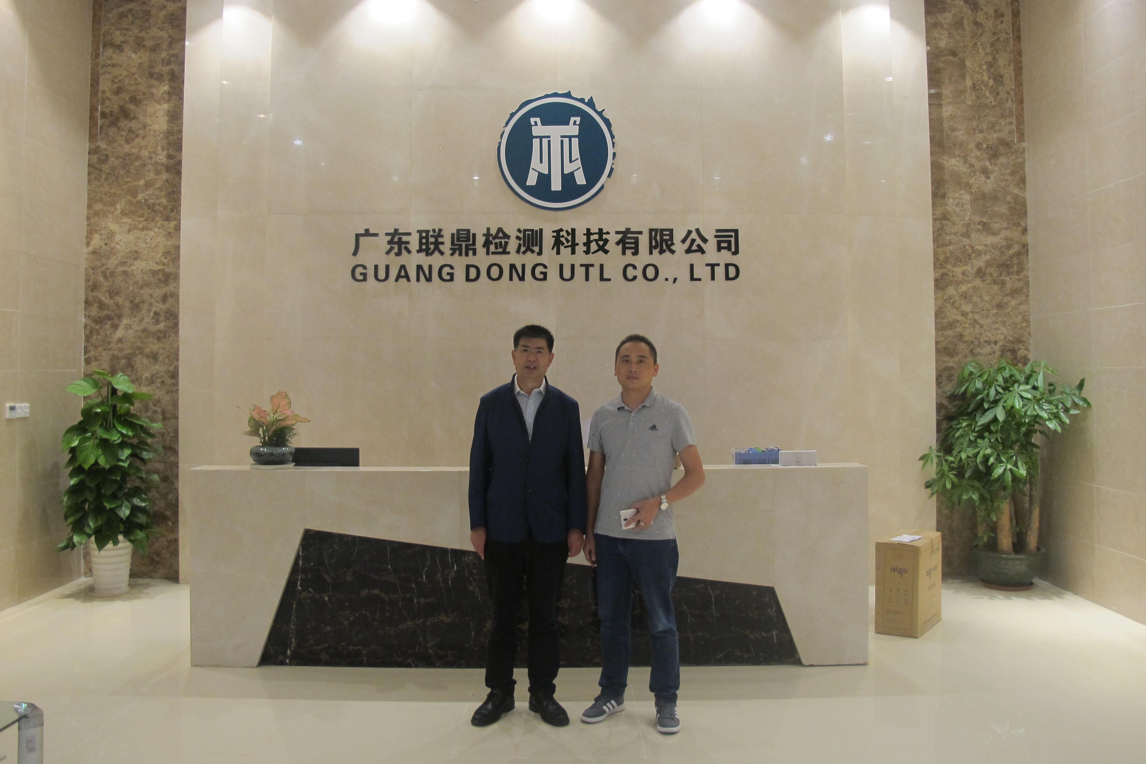 UL大中华地区副总裁于总莅临UTL新办公楼