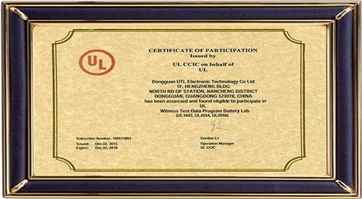 热烈祝贺联鼎检测荣获国内首家及唯一UL2056授权资质证书