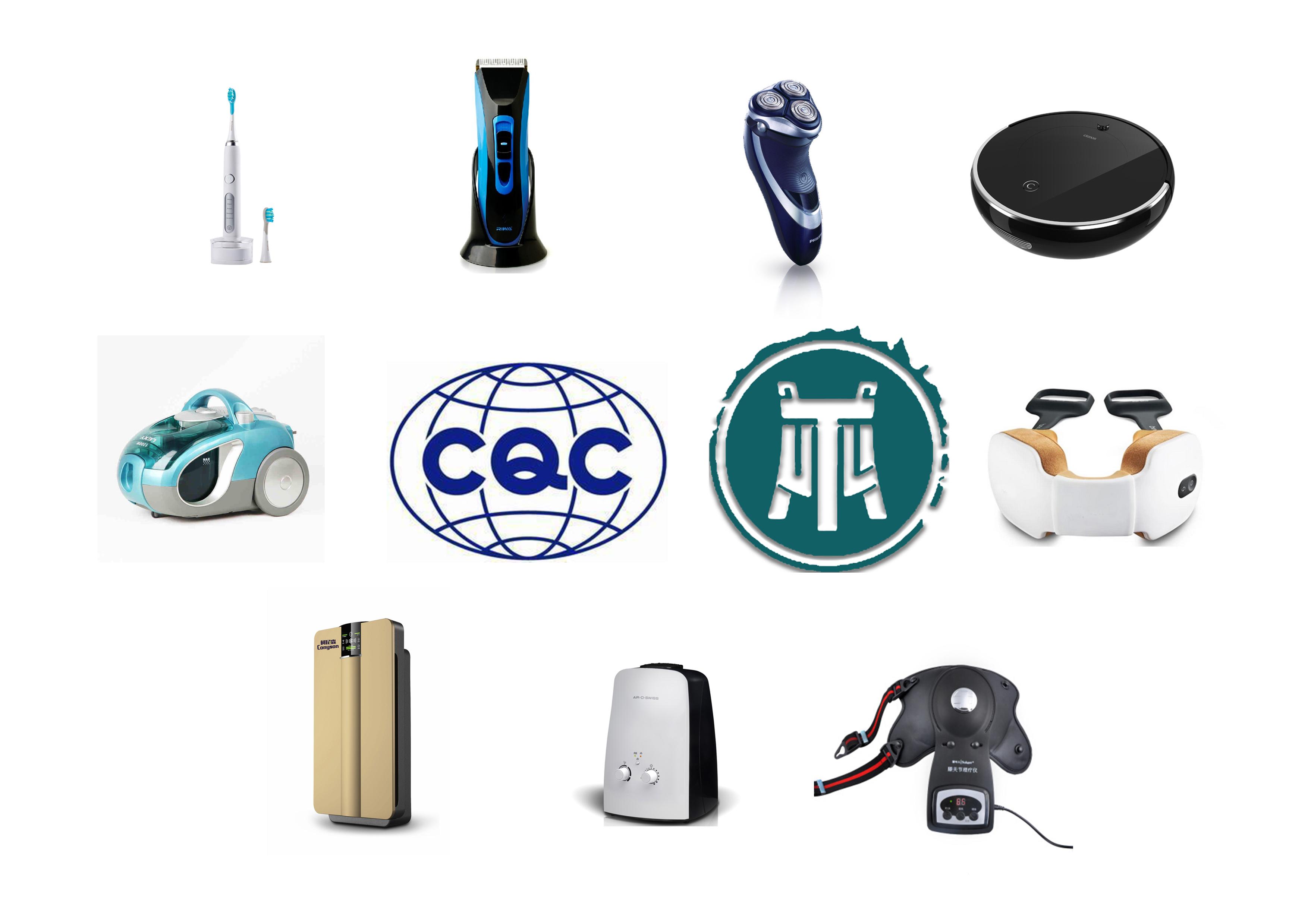 CQC家用锂离子电池和电池组安全认证技术规范5月11日起开始实施