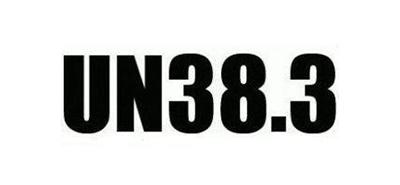 UN38.3 认证