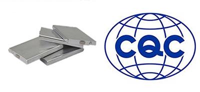 电池包/电芯申请CQC认证详情