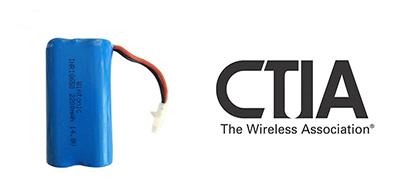 电池包申请CTIA认证详情