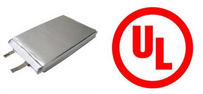 电芯申请UL1642认证详情