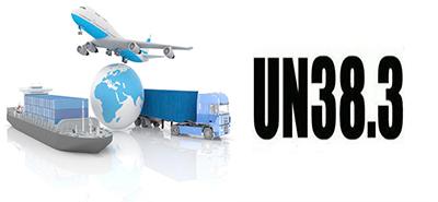 空海运运输申请UN38.3认证详情