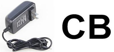 音视频产品电源出口IECEE-CB体系成员国,申请CB认证详情